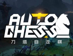 DOTA Auto Chess is getting a mobile standalone release